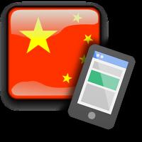 móviles de china económicos